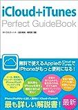 iCloud+iTunes Perfect GuideBook