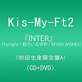 SEVEN WISHES セブン・ウィッシーズ(Kis-My-Ft2)