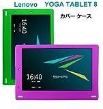 Lenovo yoga tablet 8 シリコン ケース 軽量/薄 レノボ アンドロイド サイズ に作られたシリコンケース ソフトバンク 対応 ソフトケース android タブレット カバージャケット/黒/ブラック YOGA8-99-F40109 (ブラック)