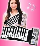 NEW ハンドロールピアノ61K