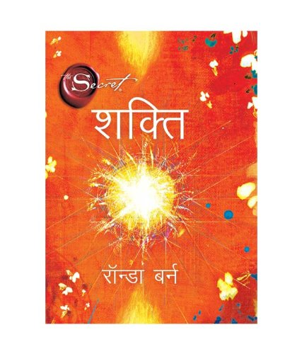 rhonda byrne hindi books pdf