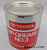 TOYOTA トヨタ純正 MPグリース No.3 08887-00201 2.5kg