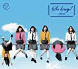 AKB48「So long !」