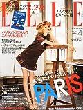 ELLE JAPON (エル・ジャポン) 2013年 04月号 [雑誌]