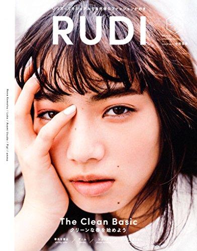 RUDI(3) (双葉社スーパームック)