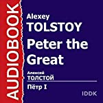 Peter the Great [Russian Edition] | Alexey Tolstoy