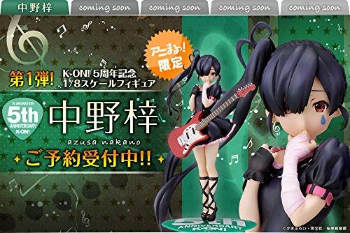 【アニまるっ!限定】けいおん!/ 5周年記念 1/8 / 中野梓 ~K-ON! 5th Anniversary~