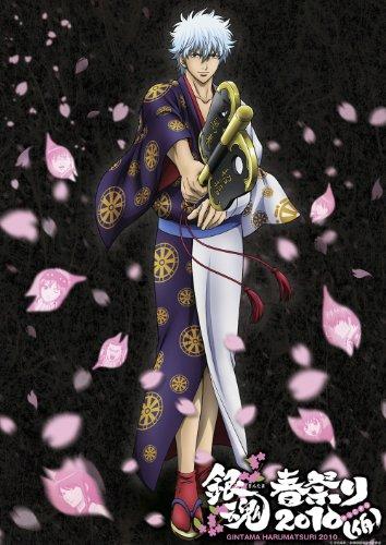 銀魂春祭り2010(仮) [DVD]