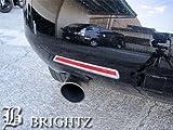 BRIGHTZ MPV LY 超鏡面ステンレスメッキリフレクターリング Bタイプ 10279