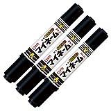 サクラクレパス 油性ペン マイネームツイン 太字・細字 YKT-L3P 黒 3本