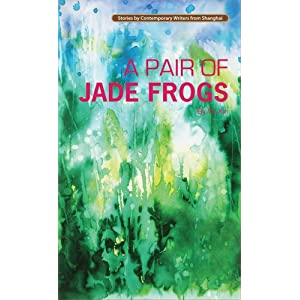 A Pair of Jade Frogs cover
