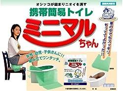 携帯簡易トイレ ミニマルちゃん