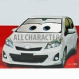 Disney Cars Auto Car Windshield Block Sun Shade Gray Color