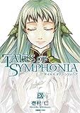 TALES OF SYMPHONIA EXTRA LOAD (BLADE COMICS)