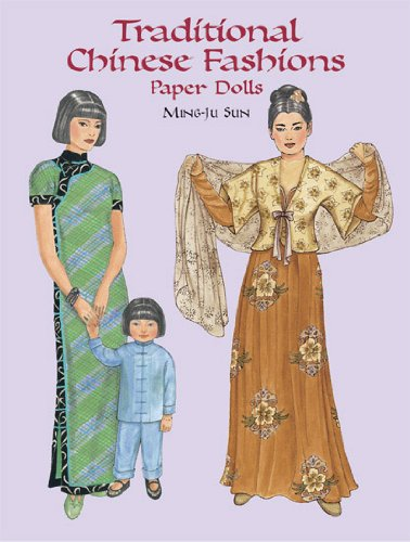 Traditional Chinese Fashion Paper Dolls front-947387