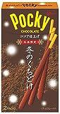 江崎グリコ 冬のくちどけポッキー 2袋×10個