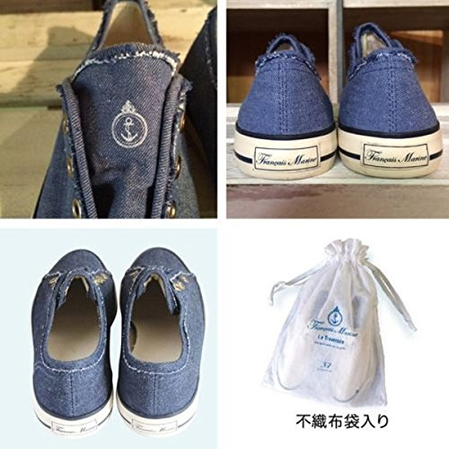 FRANCAIS MARINE COZY SHOES