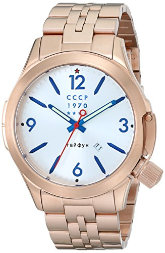 CCCP Men's CP-7010-22 Shchuka Analog Display Swiss Quartz Gold Watch
