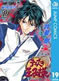 テニスの王子様 19 (ジャンプコミックスDIGITAL)