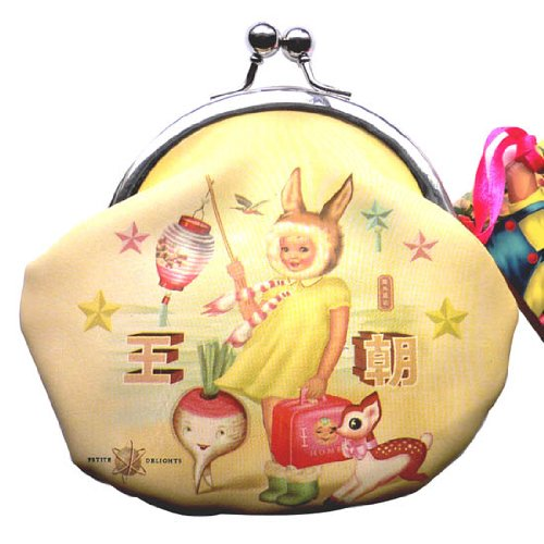 Dumpling Dynasty Cookies Coin Purse
