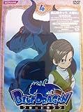 BLUE DRAGON 4[DVD]