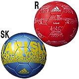 adidas(アディダス) フリーフットボール フットサル (aff4612)