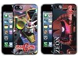 パチスロ 機動戦士ガンダム 3D iphone5/5Sケース [2種1セット]