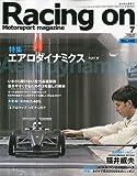 Racing on (レーシングオン) 2009年 07月号 [雑誌]
