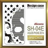 SH-04Eケース SH-04Eカバー SH-04E専用ケース TPUケース/AQUOS PHONE EX SH-04E /1318_パンク骸骨left(スカル_ドット)
