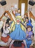 DVD付き げんしけん 二代目の六(15)特装版 (講談社キャラクターズA)