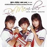 �����Х�III�����ֻ�����ץ����٥��� -Re Member-[2015 Digital remaster]