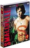 SMALLVILLE / ヤング・スーパーマン 〈ファースト〉 セット1 [DVD]