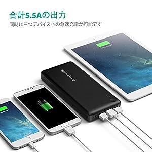 モバイルバッテリー RAVPower 26800mAh ( 大容量 3ポート 急速充電 ) スマホ 充電器 iPhone / iPad / Xperia / Galaxy / Nexus / タブレット / ゲーム機 等対応 【iSmart機能搭載】