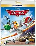 �v���[���Y MovieNEX [�u���[���C+DVD+�f�W�^���R�s�[(�N���E�h�Ή�)+MovieNEX���[���h] [Blu-ray]