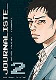 echange, troc Masao Yajima - Journaliste, Tome 2 :