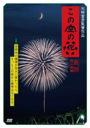 DVD 花物語 第一巻/するがデビル(上) <完全生産限 …