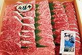 ギフト 石垣牛 A-4等級限定石垣牛5種盛り合わせ 焼肉 BBQセット 沖縄・石垣島から直送 黒毛和牛のカルビ・上カルビ・もも・ロース・上ロースの詰め合わせ