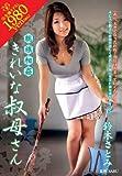親族相姦 きれいな叔母さん 鈴木さとみ VENUS [DVD]