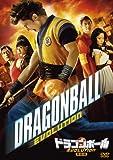 ドラゴンボール EVOLUTION(特別編) [DVD]