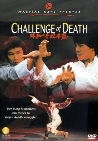 Challenge of Death by Tao-Liang Tan