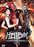 echange, troc Hellboy 2 : les legions d'or maudites