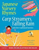 img - for Japanese Nursery Rhymes: Carp Streamers, Falling Rain and Other Traditional Favorites [Japanese-English] [Audio CD] book / textbook / text book