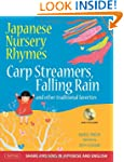 Japanese Nursery Rhymes: Carp Streame...