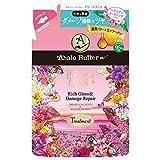 Ahalo butter(アハロバター) ハワイアンオーガニック リッチグロス&ダメージリペアトリートメント / 詰め替え / 400ml