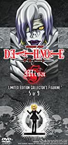Death Note Vol. 5 Standard
