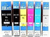 京阪soft キヤノン 互換インク 6色セット BCI-351XL+350XL/6MP [増量] [ICチップ付き]