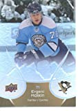 2009 /10 Upper Deck McDonald's Hockey Card # 38 Evgeni Malkin Penguins Mint Condition- Shipped