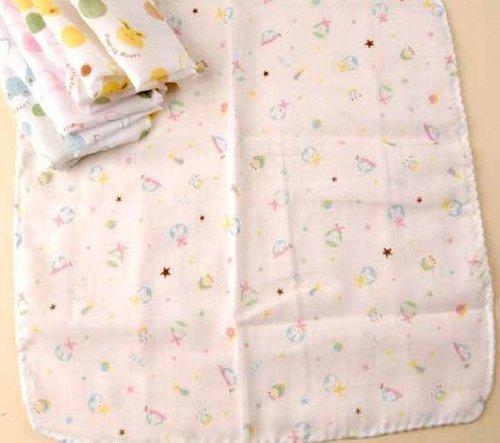 Burp Cloths Pattern