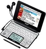 シャープ Brain 手書きパッド搭載カラー液晶電子辞書 総合モデル 音声対応100+学習100動画コンテンツ収録 シルバー系 PW-AC910-S