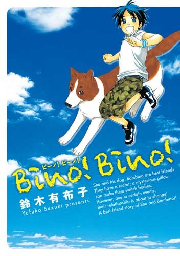 Bino! Bino! (ビーノ!ビーノ!) (WINGS COMICS)
